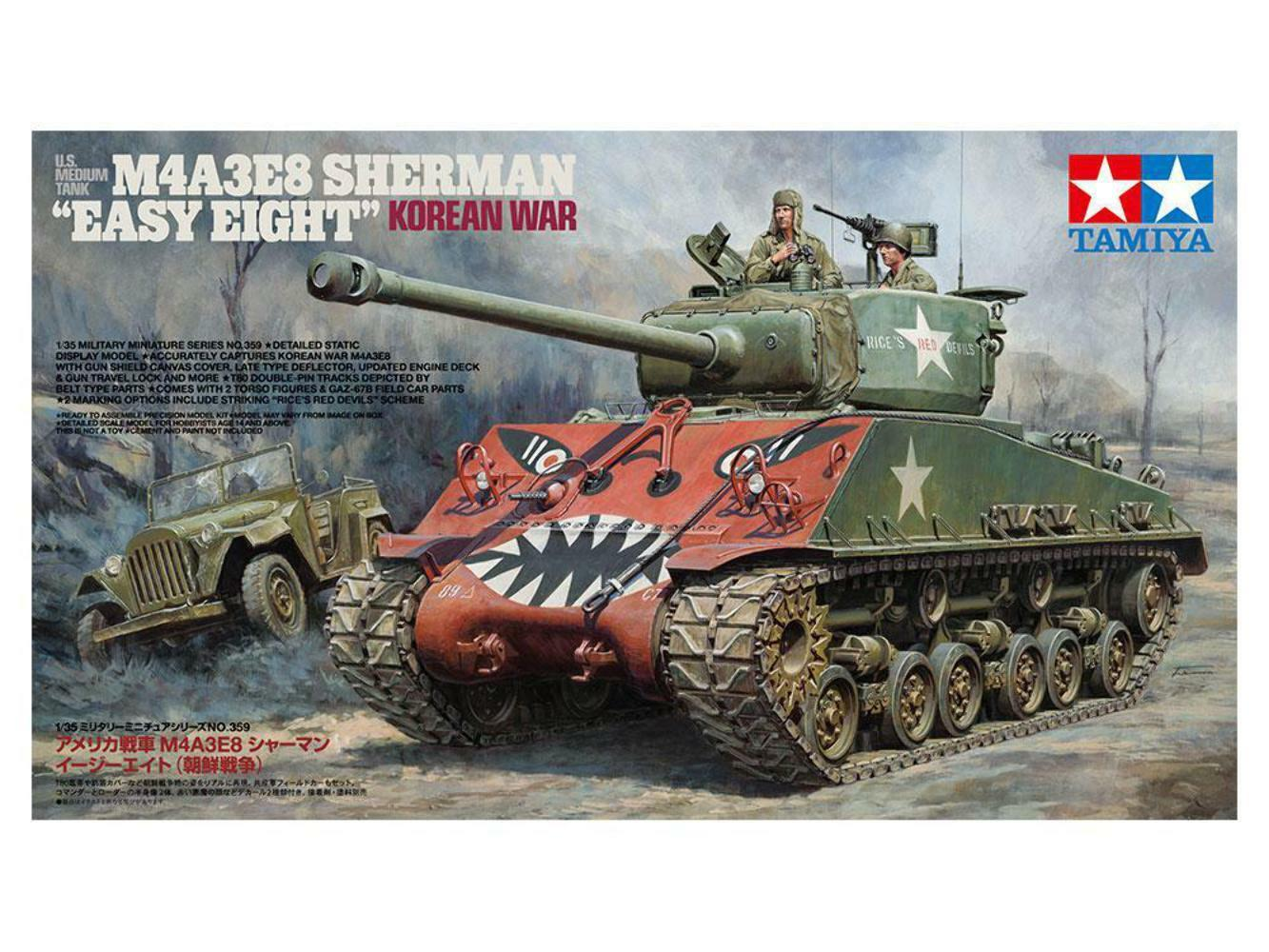 Tamiya 35359 U.S. Medium Tank M4A3E8 Sherman  Easy Eight  Korean War