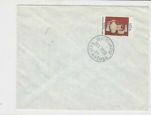 cyprus 1977 jug cup stonewear stamps cover ref 21181