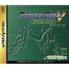 Thunder Force V Special Pack Japan SEGA Saturn 1997