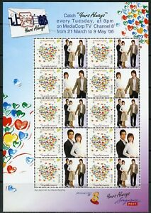 SINGAPORE-PERSONALIZED-SHEET-034-YOURS-ALWAYS-034-MINT-NEVER-HINGED