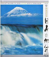 LP JAPAN NOSTALGIC MELODIES OF JAPAN FEATURING KOTO & SHAKUHACHI