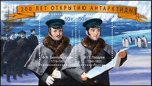 Russia-2020-200th-anniversary-of-the-discovery-of-Antarctica-Block