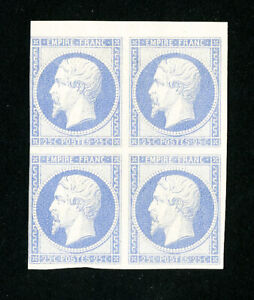 France Stamps Scarce Trial Color Block 4