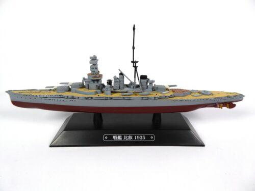 Hiei 1935 Japan Schlachtschiff 1:1100 DeAgostini Militär Schiffe T37