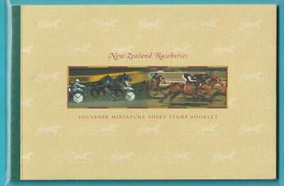 Neuseeland Aus 1996 ** Postfrisch Mh Minr. 1475-1480 Rennpferde Angemessener Preis
