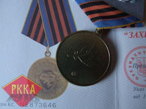 1999 ORDEN Medaille  AUSWEIS Urkunde Ukraine Abzeichen Verteidiger UdSSR медаль
