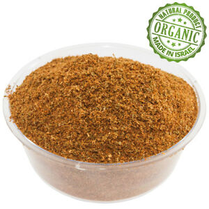 Organic-Spice-KEBAB-MIX-Seekh-Kofta-Shish-Ground-Kosher-Blend-Israel-Seasoning
