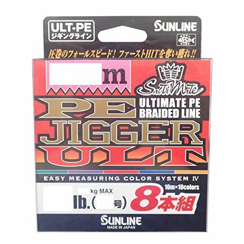 SUNLINE Salty Mate Jigger ULT 8pcs PE 200m lb Fishing LINE From JAPAN