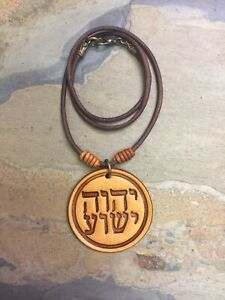 MODERN-HEBREW-2inch-FATHER-amp-SON-Names-YHWH-Yeshua-Brown-Bold-Leather-Necklace