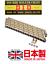 RC 2013-2018 DID STANDARD 520 GOLD  DRIVE CHAIN 520 118 L KTM 390 DUKE