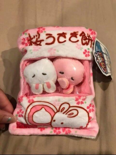 Pink bunny rabbit plush doll figure keychain anime manga kawaii Japan NWT Pouch
