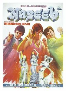 Naseeb Amitabh Bachan Bollywood Movie Posters Classic Indian Films