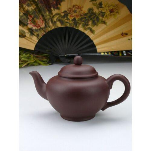 "Xiao Ying Keramik Chinesisches Teeservice aus Yixing-Ton /""Lange Freundschaft/"""