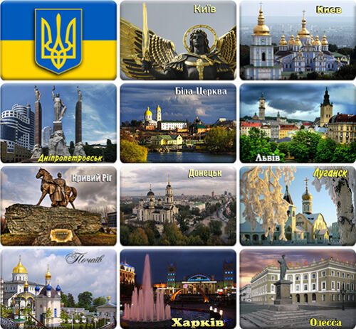 12 souvenir fridge magnets UKRAINE