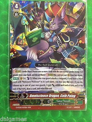 Vanguard Japanese FC02//023B RRR Duo Delicious Girl Chao Cardfight!