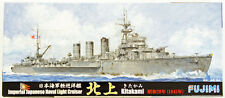 Fujimi TOKU SP42 IJN Light Cruiser Kitakami DX with Photo Etched Parts 1/700