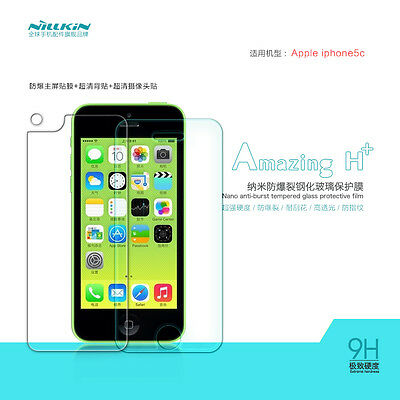 Nillkin H+ Anti-Explosion Tempered Glass Film Screen Protector For iPhone 5C