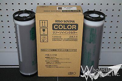 2 Genuine Riso Brand S-4390 Brown Inks Risograph GR RC RA FR RP RN Duplicator