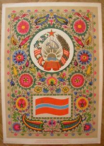 1967 USSR Original Poster Uzbek State emblem flag Soviet propaganda by Fisher