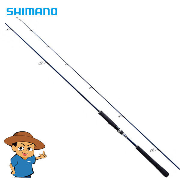 Shimano GRAPPLER BB S632 6'3  jigging fishing spinning rod pole from Japan
