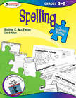 The Reading Puzzle: Spelling, Grades 4-8 by SAGE Publications Inc (Paperback, 2008)