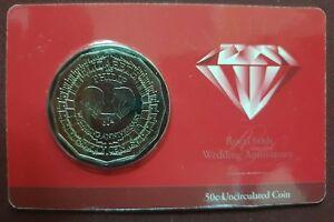 2007  Diamond Wedding Anniversary  50c Royal 60th Unc Card Coin