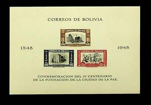 BOLIVIA 1948 400th ANNIV OF FOUNDING OF LA PAZ 3v IMPERF MNH SHEET