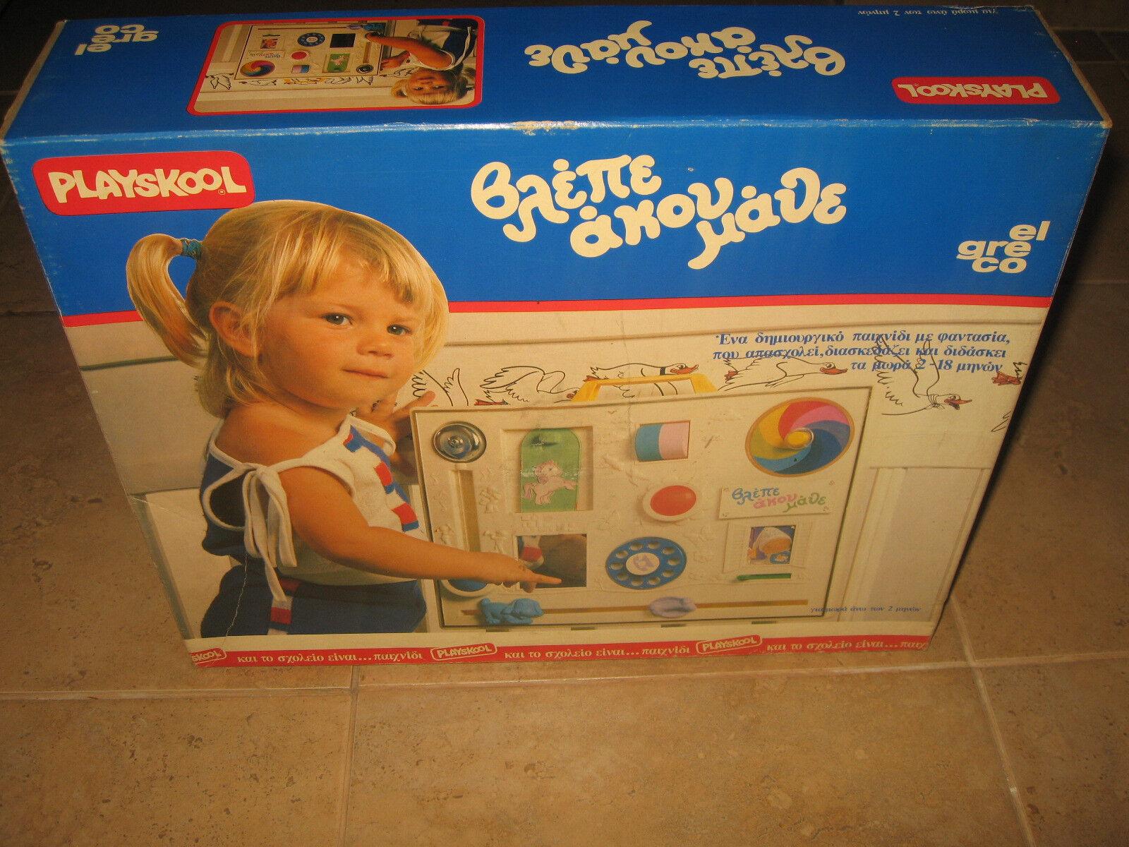 "Vintage 80's  Playskool – El Greco Preschool Toy ""See- Hear- Learn"""
