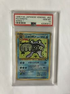Poliwrath-Japanese-Vending-Series-1-PSA-10-Pokemon-Card-Gem-Mint-62