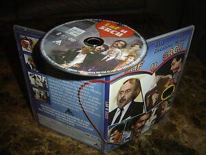 Laf-u-srcu-A-Great-Guy-at-Heart-DVD-1981