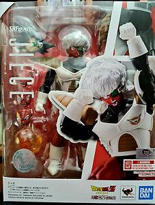 Jiece Dragon Ball Z - Bandai SH Figuarts 15cm - Nuova