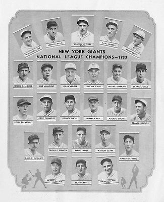 1937 NEW YORK GIANTS TEAM BILL TERRY MEL OTT CARL HUBBELL AND MORE  8x10