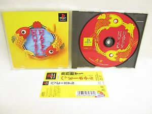 PS1-HAPPY-HOTEL-with-SPINE-CARD-Playstation-Japan-Game-p1