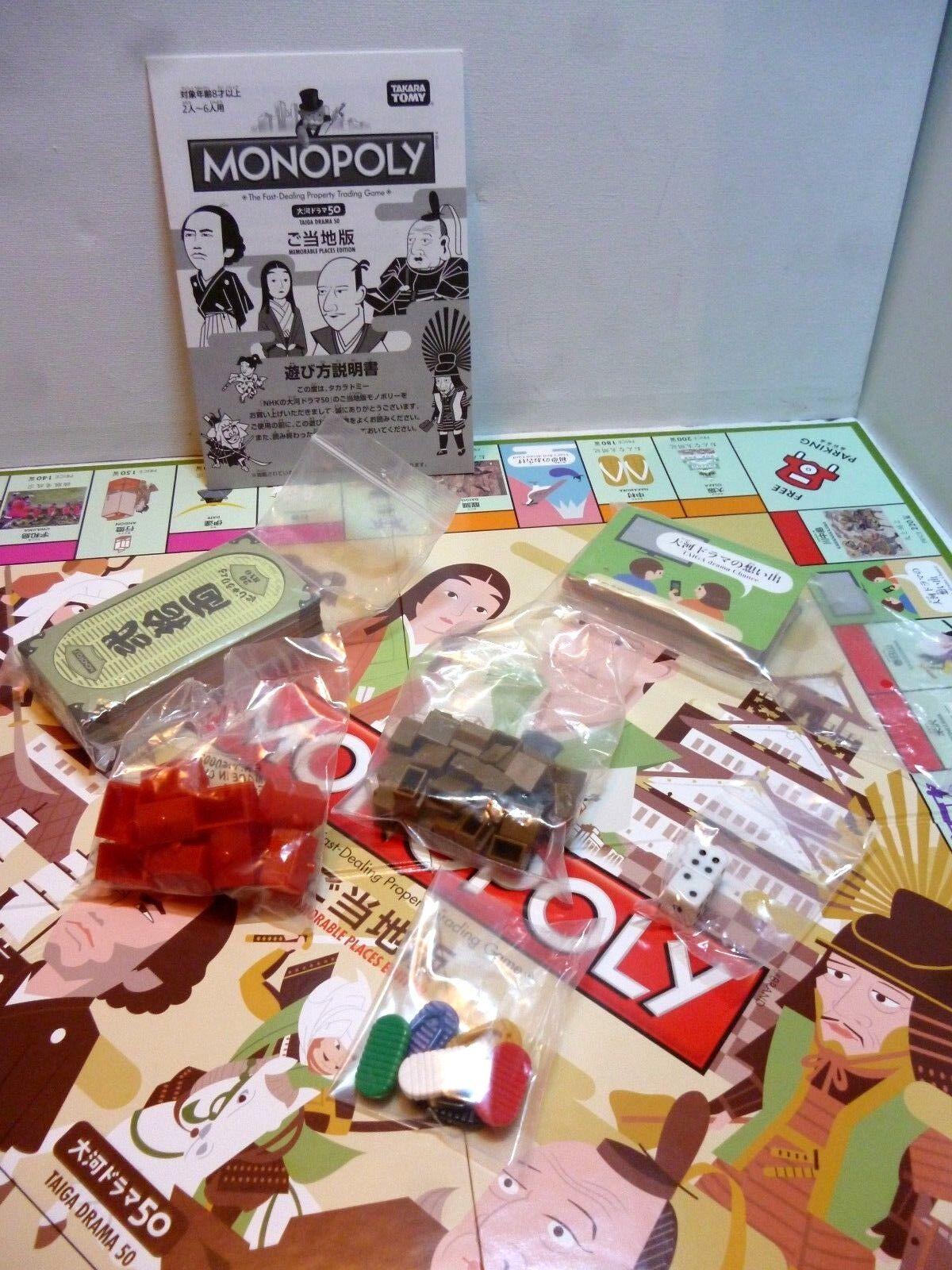 Takara Tomy Monopoly Taiga Taiga Taiga Drama 50 Hasbro Memorable Places Edition Ultra Rare d95ebe