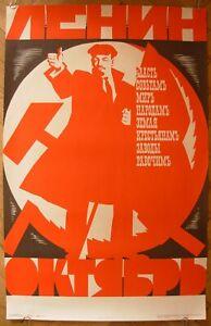 Original Soviet Poster LENIN-OCTOBER AGITPLAKAT USSR avant-garde propaganda