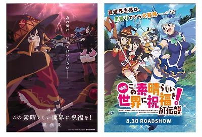 KonoSuba:The Movie-Crimson Legend 2019 B5 Chirashi-Movie Mini Poster Set Of 2