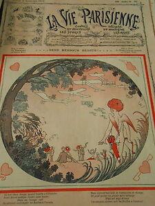 Sens-dessous-dessus-les-Amants-Cupidon-Couverture-Print-Cover-1910