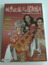 Fight Back To School 3 (DVD) Anita Mui  Stephen Chow   Eng Sub