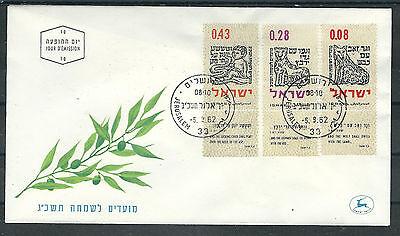 2019 Neuestes Design Alle Welt Israel Mi.nr Briefmarken 259/61 Auf Fdc Niedriger Preis