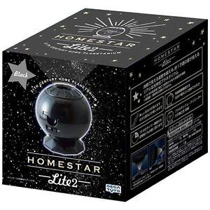 HOMESTAR-Lite-2-Home-Planetarium-Black-SEGA-TYOS-Projector-Free-Shipping