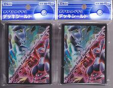 Pokemon Card Official Sleeve Mega Mewtwo X Mega Mewtwo Y 2 Packs (64) Japanese