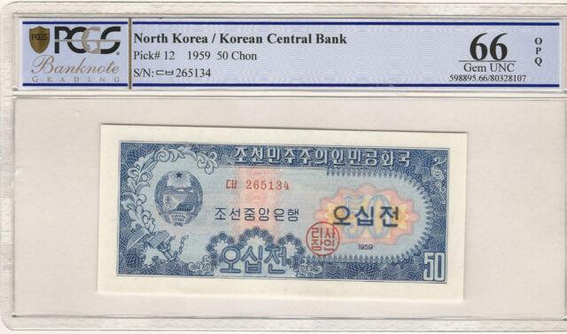 Korea 1959 Pick 12 Korean Central Bank 50 Chon PCGS 66