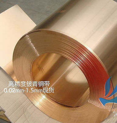 1pcs Copper Beryllium Alloy BeCu C17200 Plate Sheet 1mm * 200mm * 200mm #E5-Q