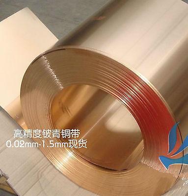 1pcs Copper Beryllium Alloy BeCu C17200 Foil Sheet 0.1mm * 200mm * 500mm #E5-K