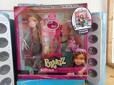 BRATZ 2ND GENERATION BOUTIQUE YASMIN CHIC & CO. 2012 NRFB GIFT SET