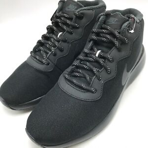 Nike Tanjun Chukka Men's Shoes Black