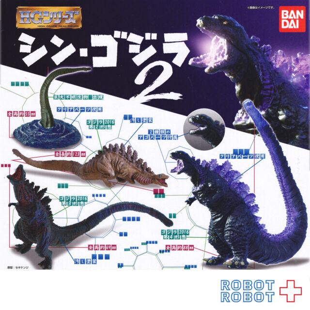 Shin Godzilla Resurgence 2016 HG vol.2 mini figure x4 pcs set Bandai Japan