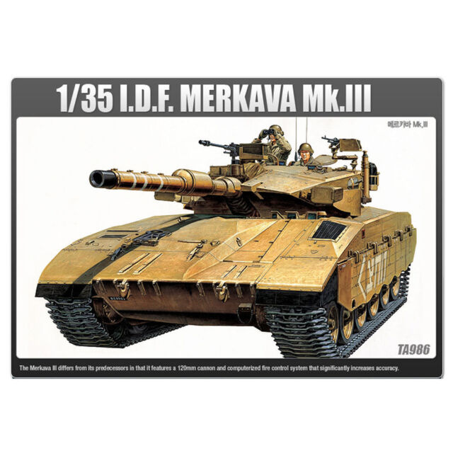ACADEMY #13267 1/35 Plastic Model Kit I.D.F. Main Battle Tank MERKAVA Mk III
