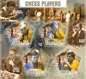 Stamps  Chess