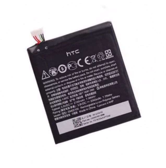 HTC BATTERY BM35100 35H00197-00M 2040mAh FOR HTC ONE X PLUS EVO 4G LTEAPX325CWH